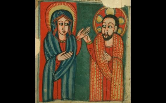 Mary & Jesus- Ethiopian manuscript